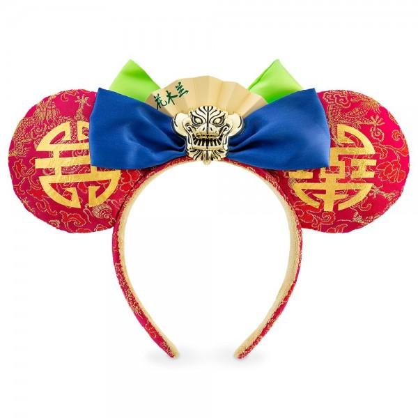 Disney Mulan Ear Headband - Disneyland Paris